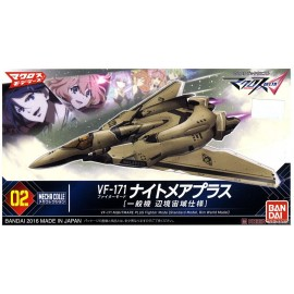 VF-31J (Hayate Custom)