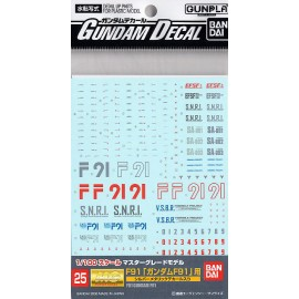 Gundam F91 MG Decal