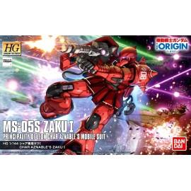 RX-78-2 Gundam Revive HG