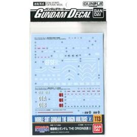 Gundam The Origin Multiuse 1 Decal