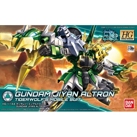 Seravee Gundam Scheherazade HG