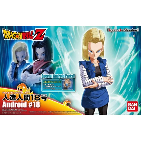 Trunks Super Saiyan Figure-rise Standard