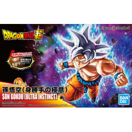 Goku Ultra Instinct Figure-rise Standard