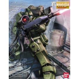 GM Sniper MG