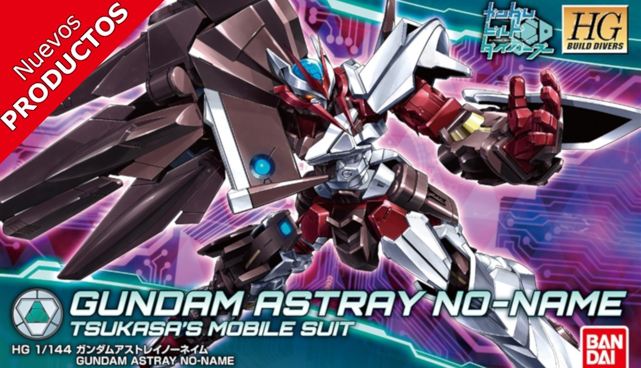 Astray No Name HG
