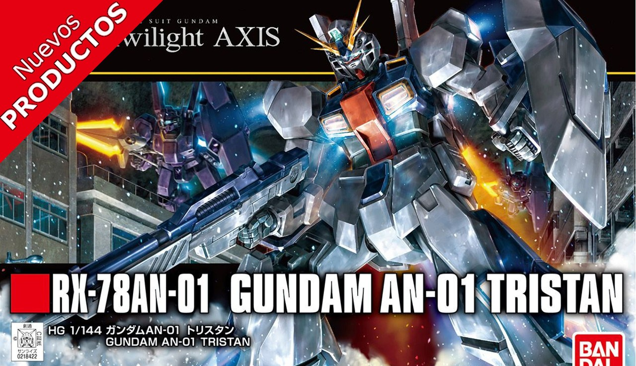 Gundam Tristan HG
