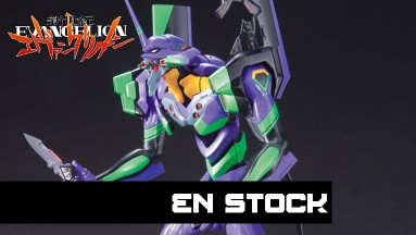 Eva 01 Movie